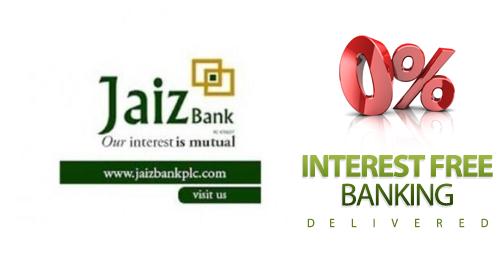 jaiz-bank-nigeria-logo